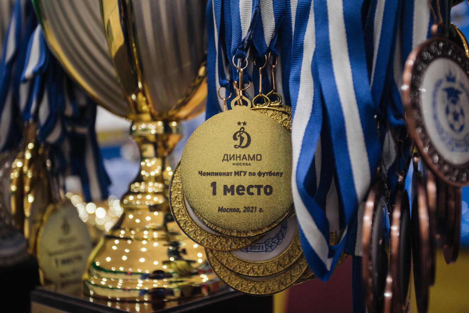 Чемпионат МГУ. Финальные игры при поддержке ФК «Динамо» и Банка ВТБ