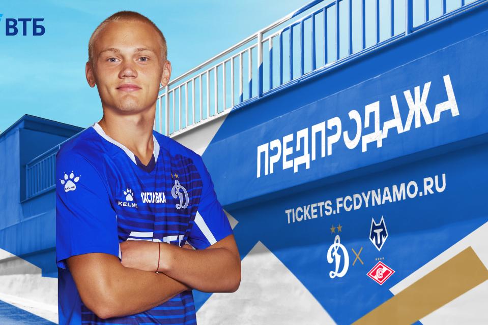 Началась закрытая предпродажа билетов на матчи с «Тамбовом» и «Спартаком»