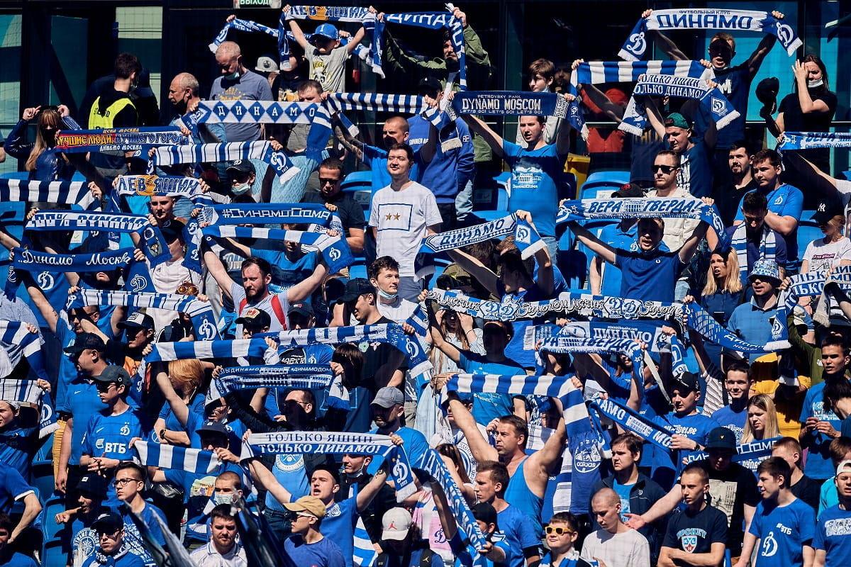 Приглашаем болельщиков принять участие в опросе с целью совершенствования российского футбола