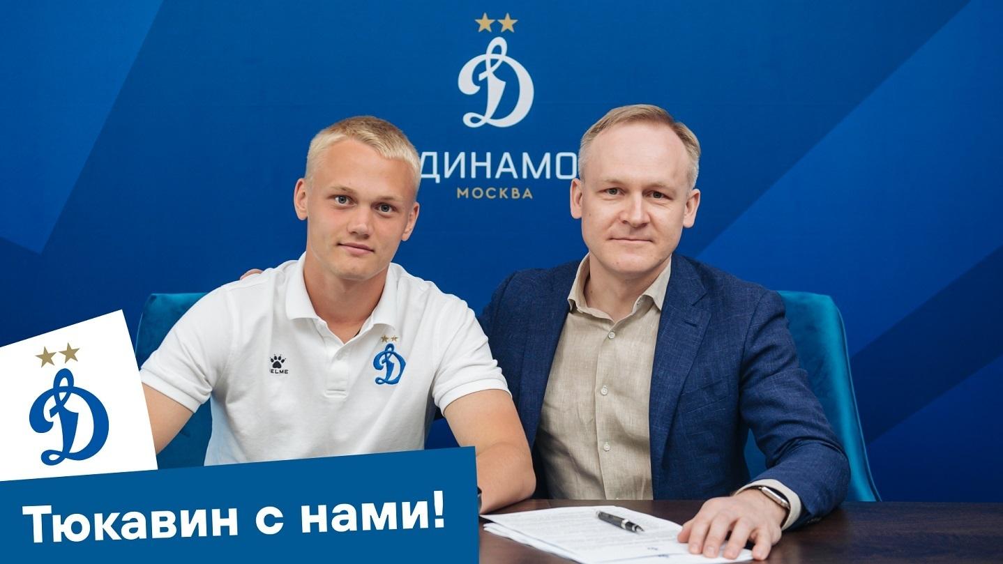 Константин Тюкавин подписал новый контракт!