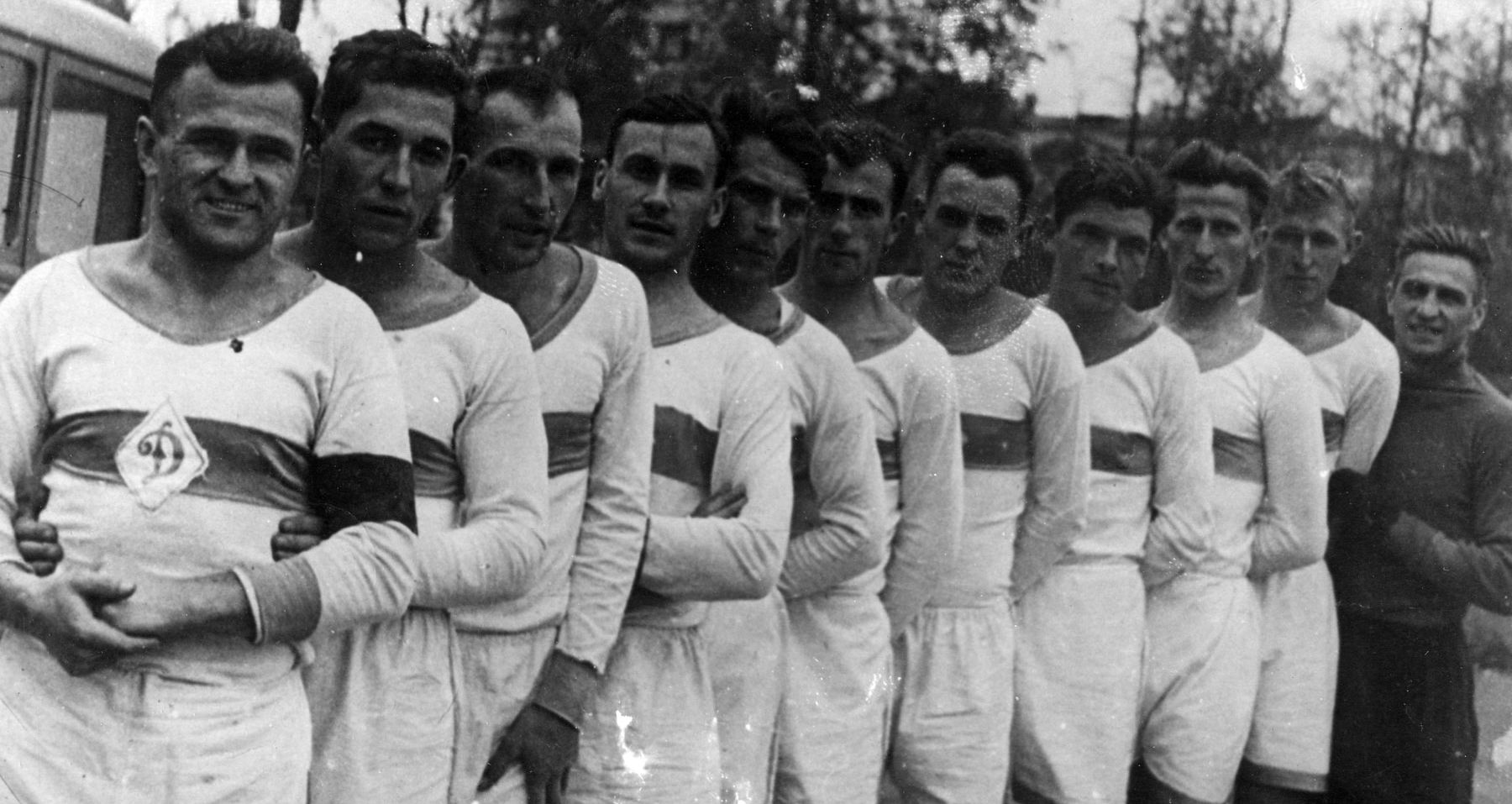 История клуба. 1923 — 1944