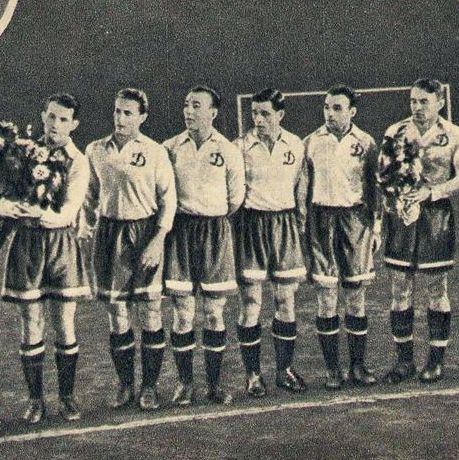 USSR Cup