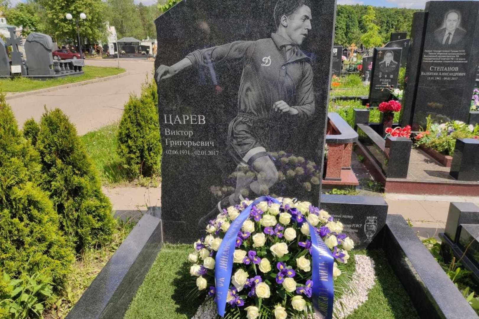 90 лет со дня рождения Виктора Царёва