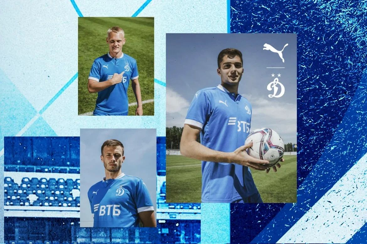 The team of the big city: Dynamo, PUMA and Wildberries present the playing kit of the club in the new season